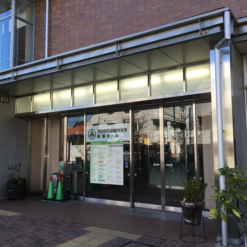 世田谷区千歳船橋、桜丘で開業している村田歯科診療日記
