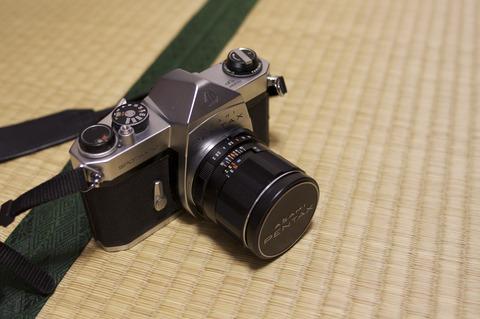 散策 [昼休み] : K-r + Super-Multi-Coated TAKUMAR 35mm F2