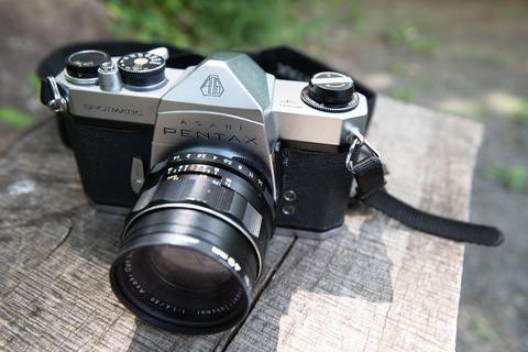 散策 [舞岡公園] : D800E + AF-S NIKKOR 16-35mm f/4G ED VR