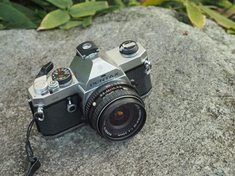 散策 [昭和記念公園]:PENTAX MX + SMC PENTAX-M 20mm F4