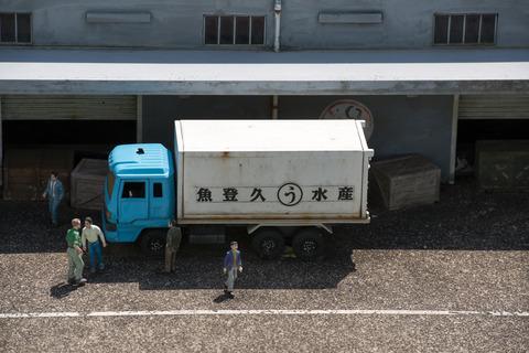 散策 [東武ワールドスクウェア/漁港] : D800E + AF-S NIKKOR 70-200mm f/2.8G ED VRII