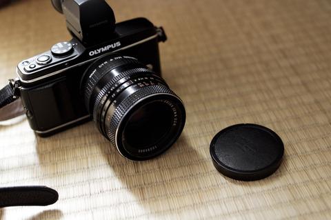 散策 [矢川緑地] : PEN E-P3 + Carl Zeiss Jena Pancolar 50mm F1.8