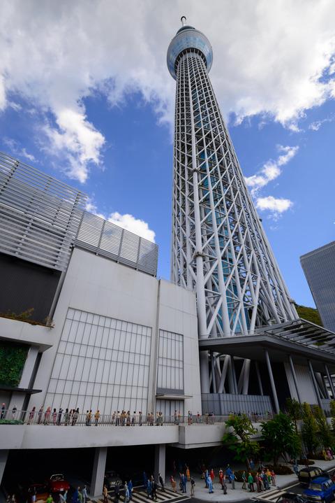 散策 [東武ワールドスクウェア/東京スカイツリー] : D800E + AF-S 16-35mm f/4G ED VR
