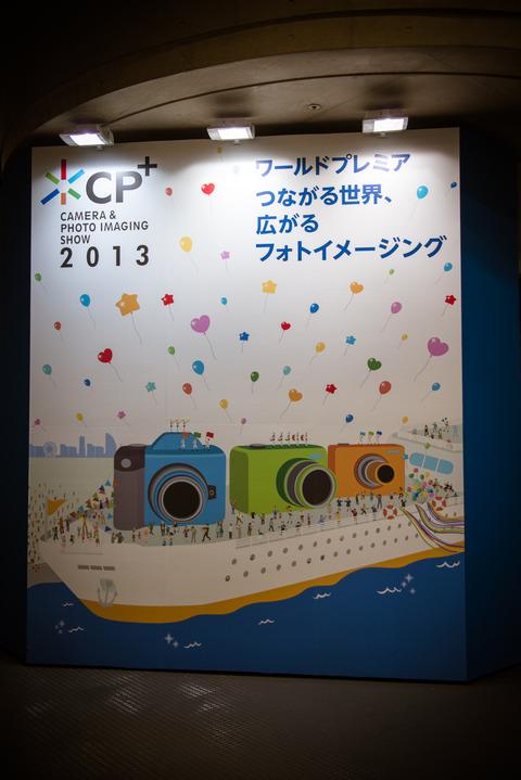 CP+ [2013] : D800E + AF-S NIKKOR 24-70mm f/2.8G ED