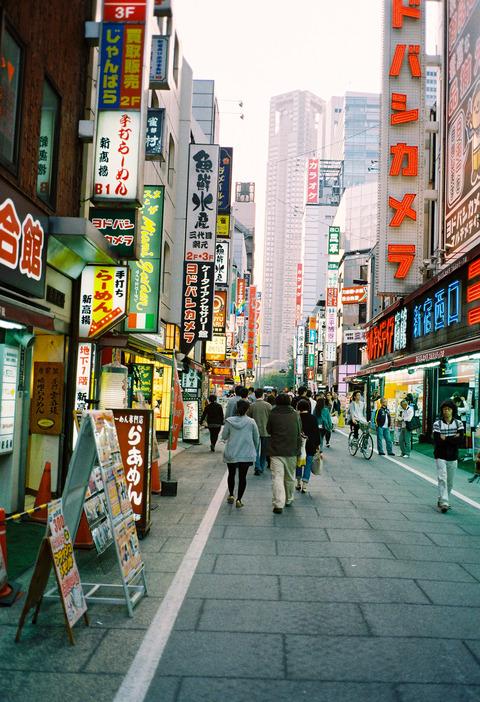 散策 [新宿・渋谷] : CONTAX T3