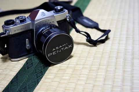 散策 [昼to夜] : K-r + Super-Takumar 24mm F3.5