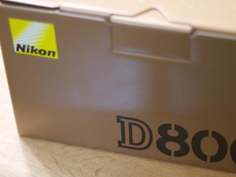 機材 [沼] : Nikon D800E を買う(6)