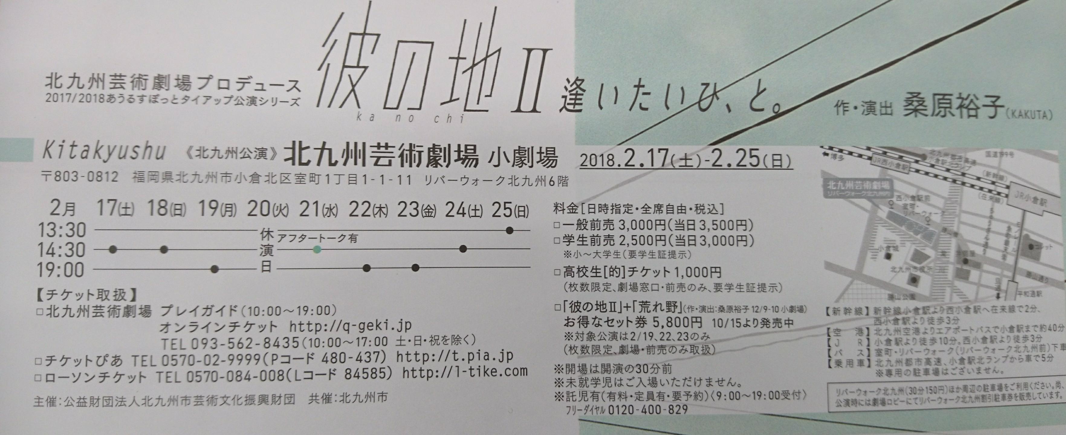_20180214_092551