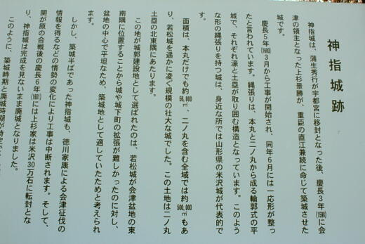 26    旅行ダイジェスト0011