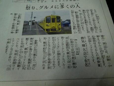 2019.03.07   花と新聞DSCN9417