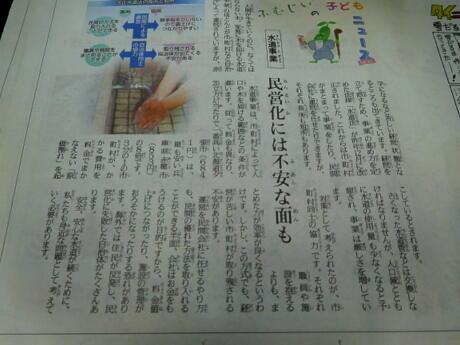 2019.03.07   花と新聞DSCN9416