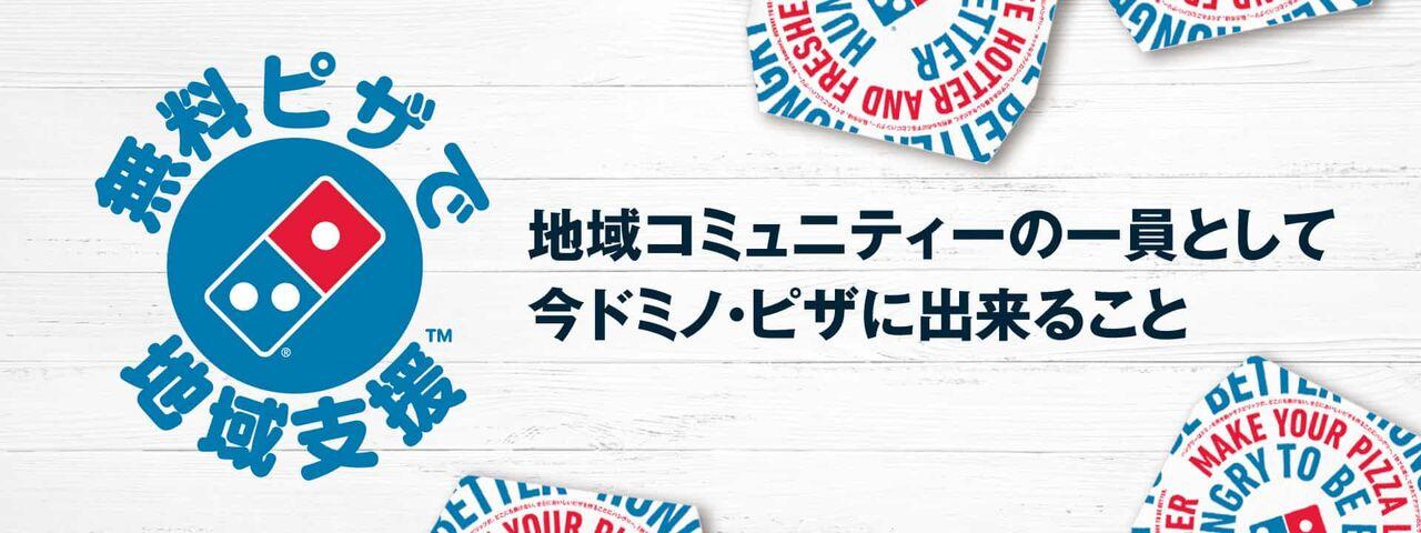 fn_kv_1920x720_jp
