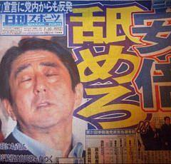 頼む 見せろ 健太郎 ぞ を 今 こそ チンポ