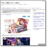 thumb_www_ntr_jp