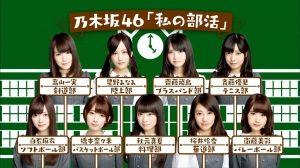 乃木坂46まとめ速報