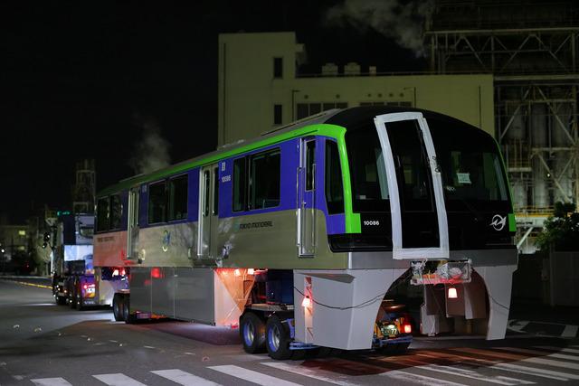 A20I3695