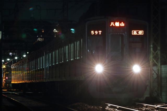 B90I0216