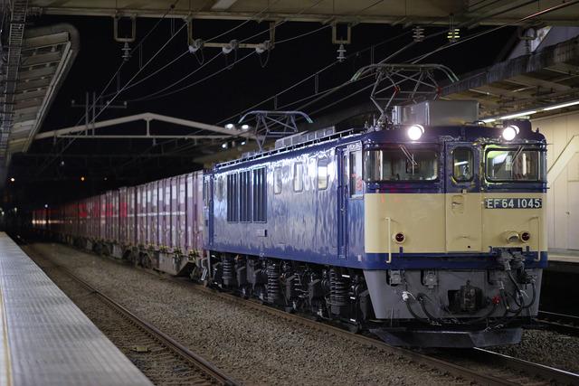 A20I3550