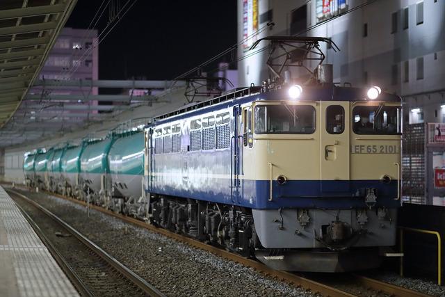B90I0710