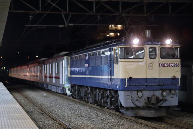 B90I1006