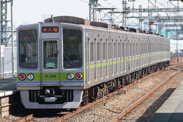 B90I0212