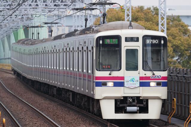 B90I0721