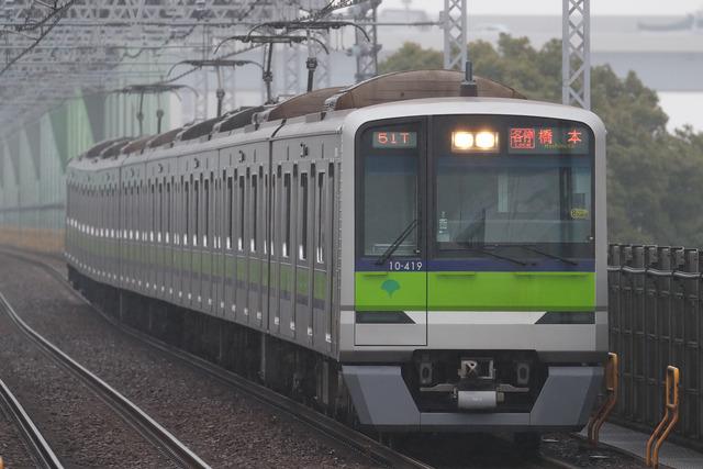 B90I0310