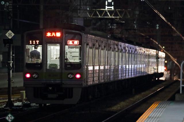 B90I0285