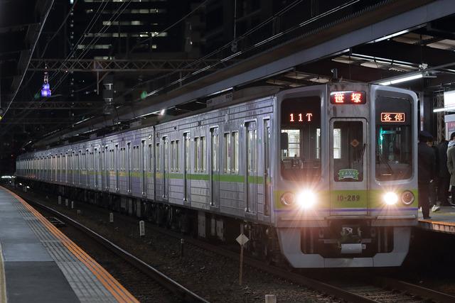 B90I0279
