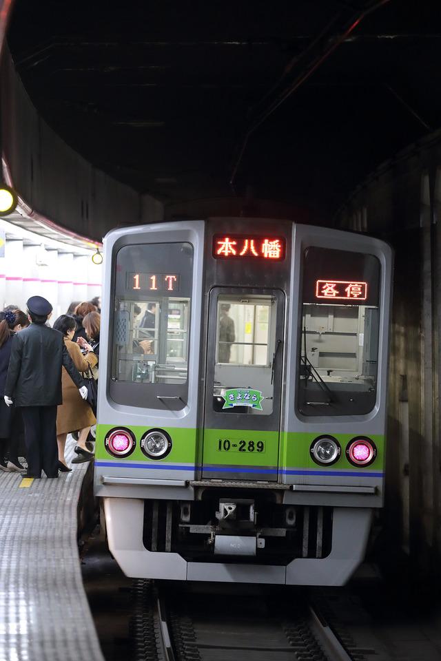B90I0227
