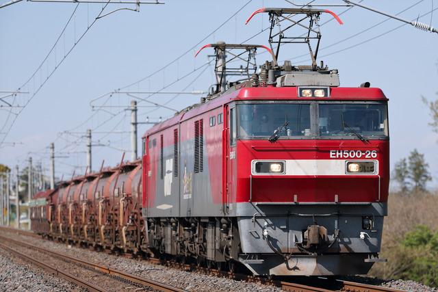 B90I0780