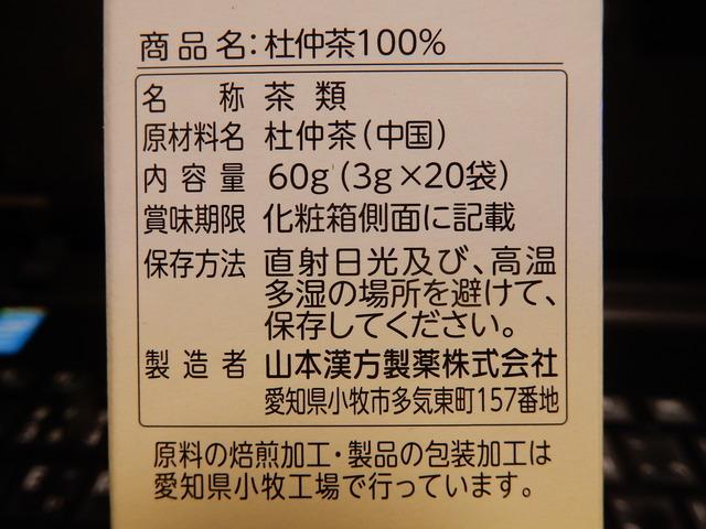 DSCN6899