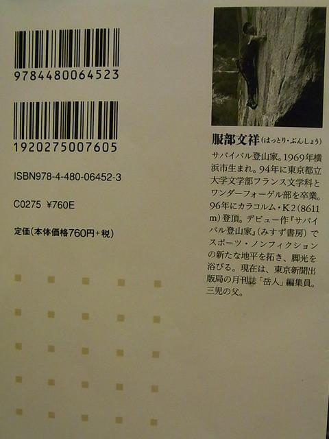 RIMG3534