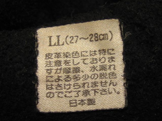 14af9f19.jpg