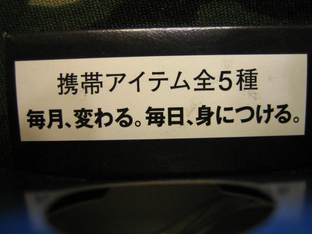 1ba5e6b7.jpg
