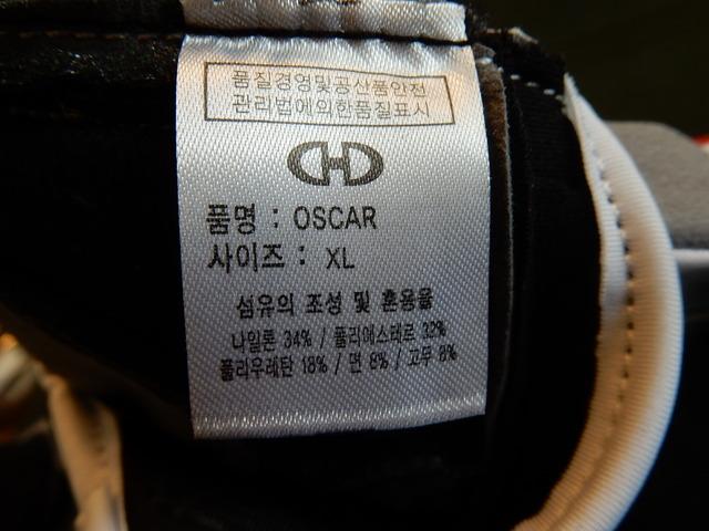 DSCN6246
