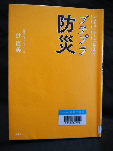 P4160001 (1)