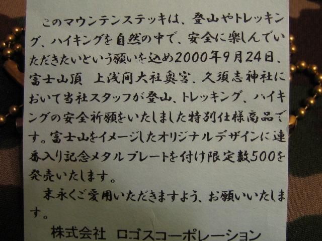 21e55f4a.jpg