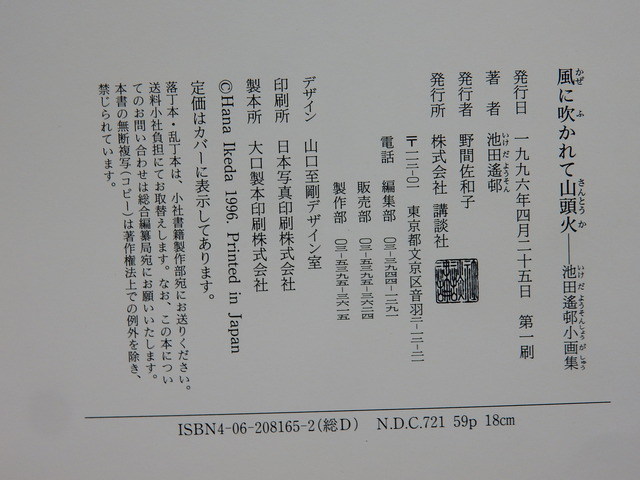DSCN8516