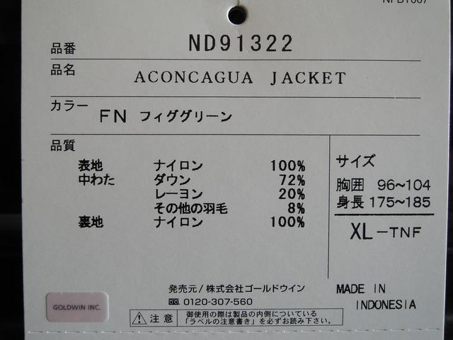 DSCN1469