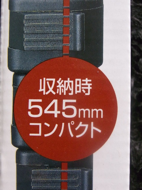 RIMG15549