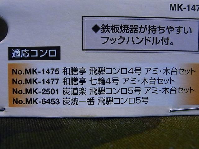 RIMG14754