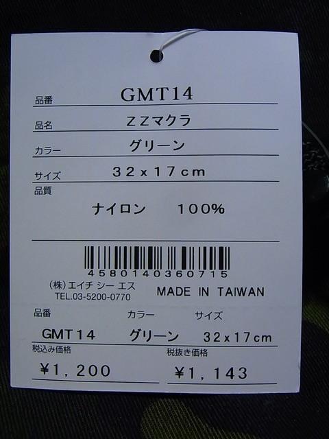 RIMG13443