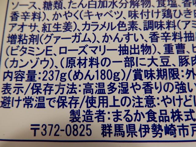 DSCN7799