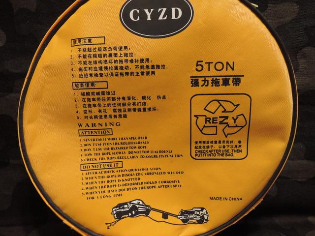 DSCN4218