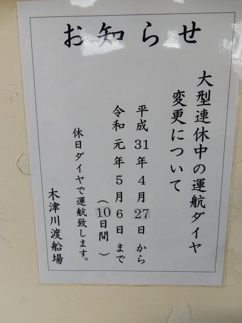 DSCN1822