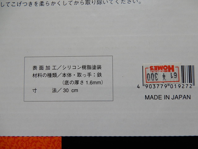 DSCN0831