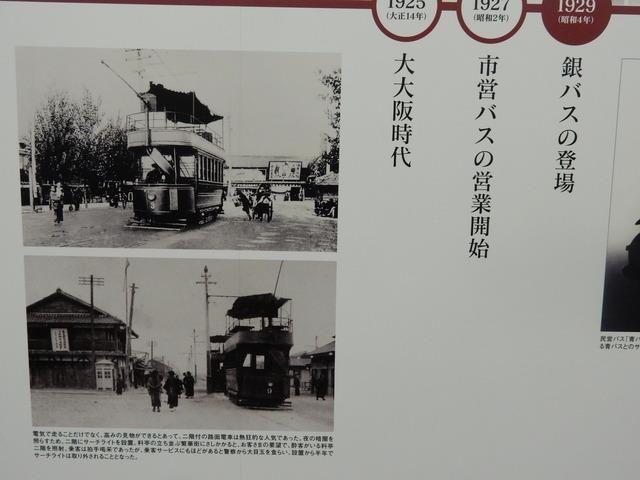 DSCN7560