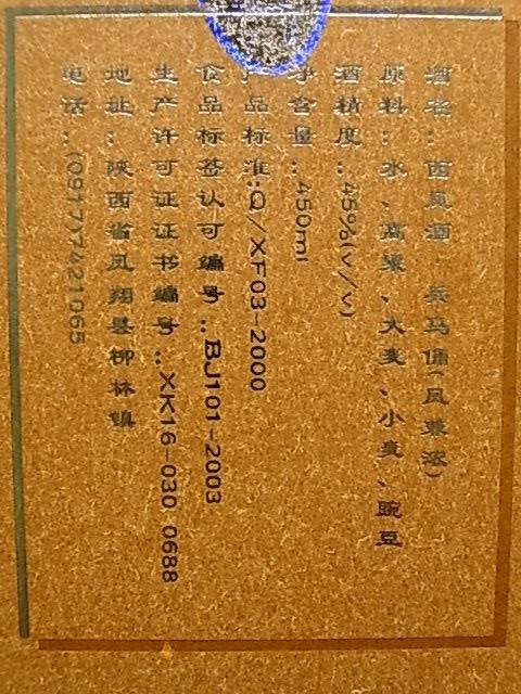 RIMG2562