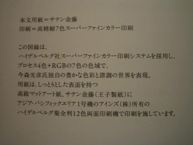 6d59a439.jpg